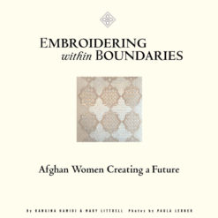 Embroidering Within Boundaries Collector Edition
